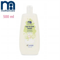 Mothercare Baby Top to Toe Wash 500 ml