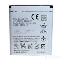 [globalbuy] 100 Original Cell Phone Battery BA-700 For Sony Xperia Neo mt15i Neo V Pro MK1/5346730
