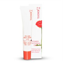 [BOMGYOL] Power Whitening Gel's Triple Action - Whitening Care/Deep Moisture/Skin Elasticity