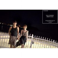 Couple Leopard Man Top Hotpant Woman Dress Tanktop (AC C 01)