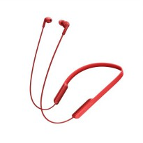 Sony Extra Bass Bluetooth In Ear Headphone MDR-XB70BT - Merah