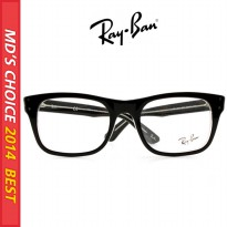 Ray Ban glasses {} RB5227 2034, RB5227 2144, RB5227 5028, (RB5227)