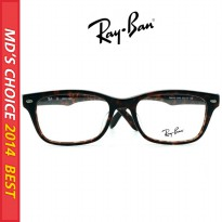 Ray Ban glasses {} RB5152 2034, RB5152 2243, RB5152 2464, RB5152 2477, RB5152 5195, (RB5152)