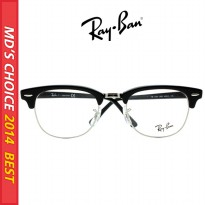 Ray Ban glasses {} RB5154 2000, RB5154 2012, RB5154 2077, RB5154 2372, RB5154 5160, RB5154 5255 (RB5154)