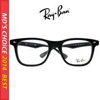 Ray Ban glasses {} RB5248A 2000, RB5248A 2012, RB5248A 2102, (RB5248A)