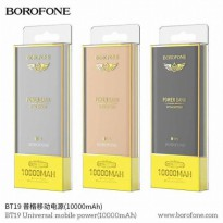 BOROFONE Power Bank BT19 10000mAh Gold
