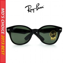 Genuine Configuration Ray Ban RB4141 Round Full Rim, Ray-Ban sunglasses Ray Ban eyewear professional (RB4141)