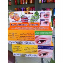Aichun eye cream / krim mata aicun