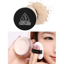 Stylenanda Natural Finish Loose Powder No 2