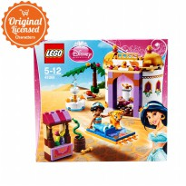 Disney Princess JasmineS Exotic Palace Lego