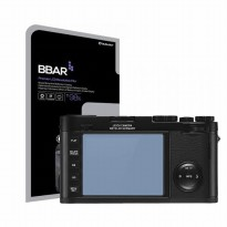 BBAR leica x (typ 113) HD Clean camera screen protector guard super AR 2PCS