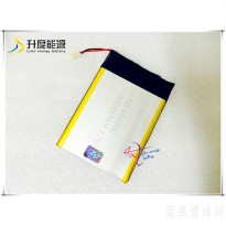 [globalbuy] Polymer lithium ion battery 4000MAH 3.7V,606090 can be customized wholesale CE/4958174
