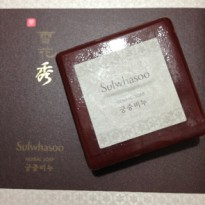 Sulwhasoo Herbal Soap Promo A03