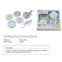 Richell Baby Food Cooking Set B