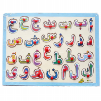 A028 Mainan Puzzle Arab Pin New - Mainan Kayu Arabic Pin