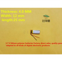 [globalbuy] ()Polymer lithium ion battery 3.7 V, 401225 CE FCC ROHS MSDS quality certifica/5532725
