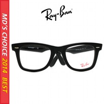 Ray Ban glasses {} RB5121A 2000, RB5121A 2012, (RB5121)