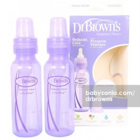 Dr. Brown's Standard Neck 2-Pack PP Bottles - 8oz/250ml Purple with Level one Silicone Nipple