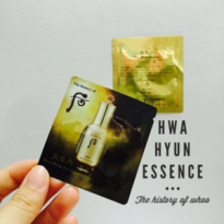 ESSENCE CREAM HWA HYUN - the history of whoo (sample)