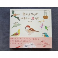 [Kirim Sore Ini] Cute Birds in Color Pencil by Autumn Love