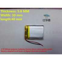 [globalbuy] ()Polymer lithium ion battery 3.7 V, 583040 can be customized wholesale CE FCC/5539795