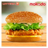 [LOTTERIA] Chicken Burger
