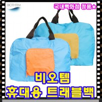 Biotherm Multi Travel Bags / Bags / Accessories / Pouches