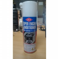 Super Engine Cleaner Dcs Ukuran 230 Ml Promomurahh08