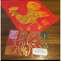 Starbucks Card - 2017 Year Of The Rooster - Saldo 100k