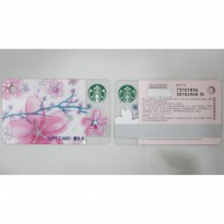 Starbucks Card China Gift Card Small Sakura Flower Limited Edition