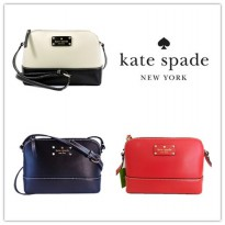 Kate Spade New York Berkeley Lane Hanna Crossbody Bag