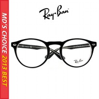 Ray Ban glasses {} RB5283 2034, RB5283 2144, RB5283 5139, RB5283 5140, RB5283 5142, (RB5283)