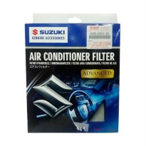 Suzuki AC Filter Antiallergen Effect for Suzuki Ertiga