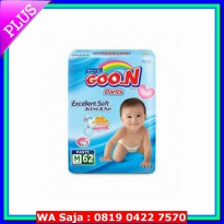 #Diaper Goon Pants M62 L50 XL44 / Goon Pants Excellent Soft