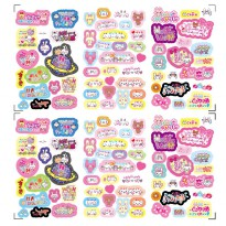 Stationary ST5580 Sticker [Large] 07