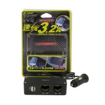 SIV G-SPEED PR-37 Socket or Charger Mobil