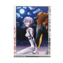 Yanoman 10-1149 Rei Under The Moon Mainan Puzzle [1000 pcs]