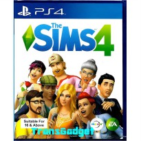 [Sony PS4] The Sims 4 (R3)