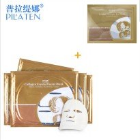 Pilaten Masker Wajah Collagen Crystal Face Mask 60g