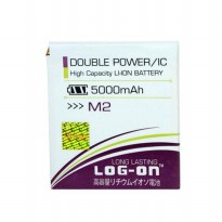 LOG-ON Battery For MEIZU M2 5000mAh - Double Power & IC Battery - Garansi 6 Bulan