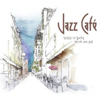 JAZZ CAFE [2 FOR 1]