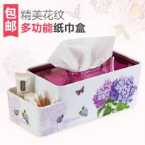 [globalbuy] Vanzlife rectangular combined multifunctional tissue box creative bedroom livi/3747335