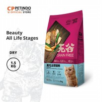 CPPETINDO KF Grain Free Beauty Cat Food For All Life Stages - 1,5Kg