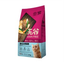 CPPETINDO KF Grain Free Beauty Meat Cube -8kg