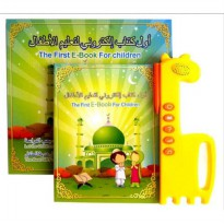 Playpad Board Games Mainan Pelajaran Edukasi Islamic E-Book For Children Belajar Sholat Mengaji 3 Bahasa (JJ-23)
