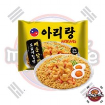 Arirang Spicy Salted Egg Fried Noodle - Mie Instant Rasa Telur Asin Pedas Halal MUI