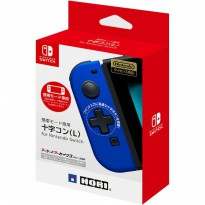 Switch Hori Mobile Mode Cross Connector L