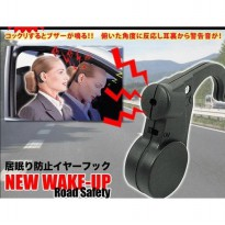Wake Up Road Safety | Anti Ngantuk / Sleep Alarm Alert for Car Driver