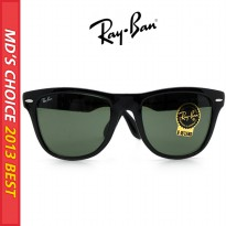 Ray Ban {} RB4105 601, RB4105 601-S, RB4105 601/32, RB4105 710, RB4105 601/58, bordering (RB4105)
