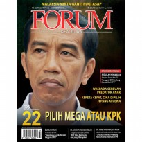 [SCOOP Digital] Forum Keadilan / ED 22 OCT 2015